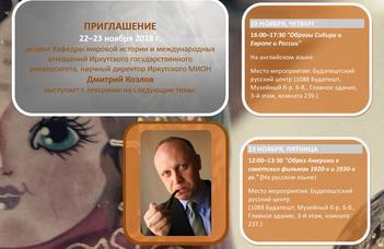 22–23 ноября 2018 г. прозвучат два научных доклада в Будапештском центре русистики.