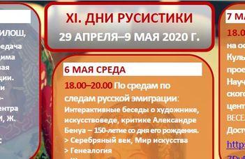 XI. Дни русистики обновляются под эгидой 10+1 и карантина. Все реализуется в виртуальном пространстве.