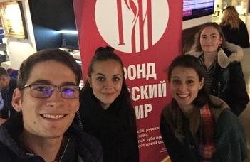Обучение переводческому мастерству: театр как перевод и перевод как театр