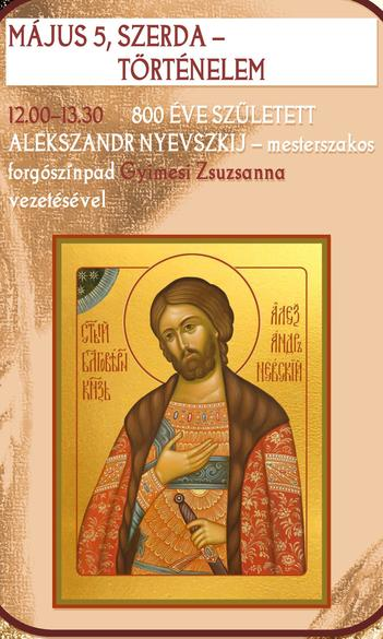 Поклон Александру Невскому на XII Днях русистики в Будапеште
