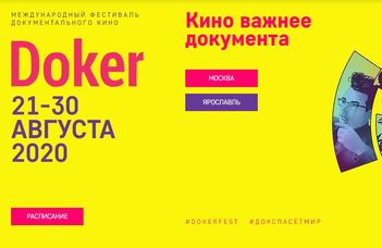#Kult-túra – DOKer, dokumentumfilm fesztivál Moszkvában