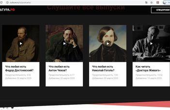 #maradjotthon és beszélgess az orosz kultúra izgalmas kérdéseiről