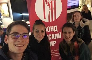 IX. Nemzetközi Fordítói Szakszeminárium Plovdivban