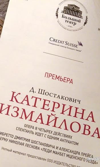 #maradjotthon, mert vár a Bolsoj Színház operaelőadása