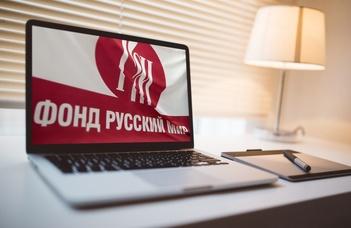 A digitális kor kihívásai és lehetőségei – a Russkiy Mir Alapítvány éves közgyűlésének második napja