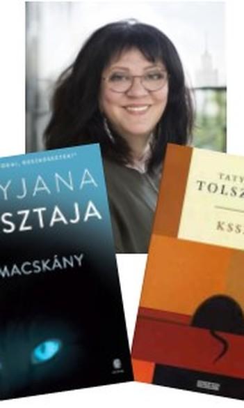 #Куль-тура - Татьяна Толстая 70