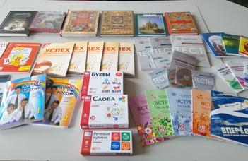 Новые издания в библиотеке Будапештского русского центра