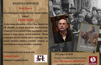 A Ruszisztikai Könyvklubban májusban: Borisz Akunyin történelmi kalandregénye.Csatlakozzatok a beszélgetéshez május 26-án 18.00-kor.