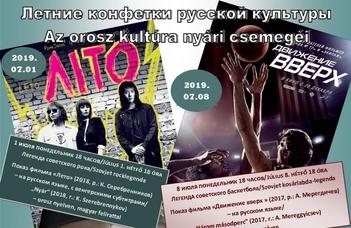 """A korábbi évek nyári sikervetítéseit folytatva idén is sor kerül """"Az orosz kultúra nyári csemegéire"""""""