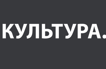 #оставайтесьдома, ведь culture.ru ждет вас с 6000 программами
