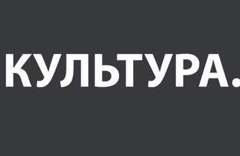 #maradjotthon, hiszen 6000 ajánlattal vár a culture.ru