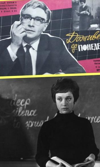 #Ruszisztikai Filmklub online, március - Két csengetés között