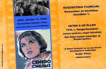 """2020.10.14-én 18.00-kor a """"Heten a hó ellen"""" c. 1936-os kalandfilm megbeszélésével folytatódik a Ruszisztikai Filmklub."""