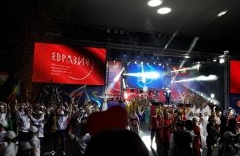Молодёжь на рубеже Европы и Азии
