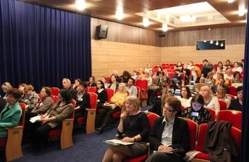 Современный русский язык: функционирование и проблемы преподавания XXV.