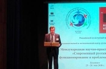 Filológusok Napja, konferencia, az orosz nyelv