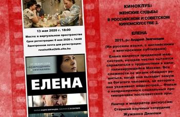 """Вторая онлайн дискуссия Киноклуба русистики состоится 13 мая 2020 г. в 18 ч. про """"Елену""""."""