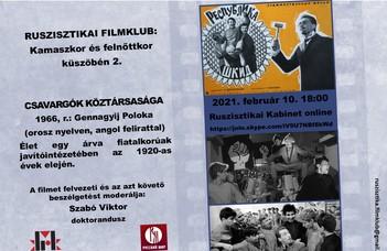 A Ruszisztikai Filmklub tavaszi féléves sorozata egy 1966-os izgalmas kalandfilmmel indul február 10-én.