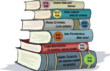 Folytatódik a Ruszisztikai Könyvklub az év második hat hónapjában is