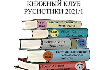 Миссия Книжного клуба русистики - популяризация современной русской художественной литературы на венгерском языке.