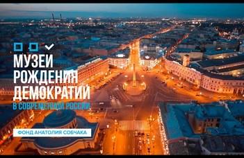 #Kult-túra - A peresztrojka története képek, hangok, adatok tükrében