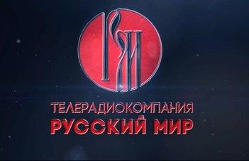 """#оставайтесьдома и посещайте музеи с Фондом """"Русский мир"""""""