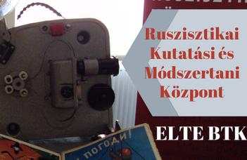 Ролик об открытии выставки об истории Венгеро-русского общества культуры и дружбы
