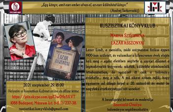 """A Ruszisztikai Könyvklub szeptemberi kínálata Marina Sztyepnova """"Lazar asszonyai"""" című regénye."""