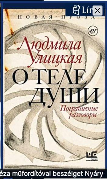 Ljudmila Ulickaja új kötete már a könyvesboltokban van