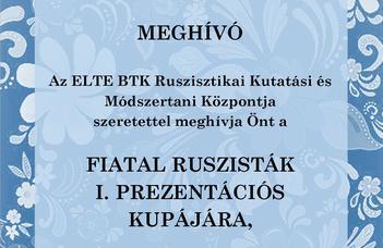 2019. december 6-án 13 órakor kerül megrendezésre a Fiatal Ruszisták I. Prezentációs Kupája.