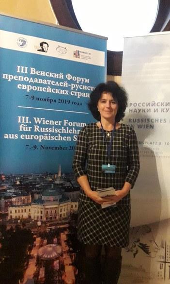 III-й венский форум европейских русистов