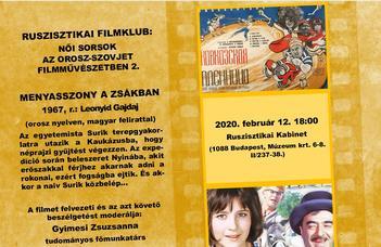 A Menyasszony a zsákban-nal indul a Női sorsok az orosz-szovjet filmtörténetben c. sorozat 02.12-én.