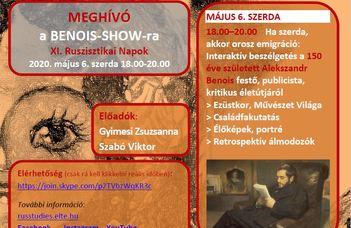 Ha szerda, akkor #oroszemigráció - online megünnepeljük Alekszandr Benois festő 150. születésnapját.