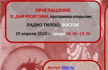 """В радиопередаче """"Восток"""" Радио Тилош гостями будут сотрудники Научно-исследовательского центра русистики"""