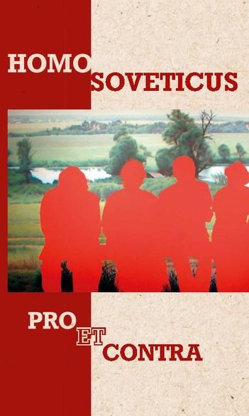 Homo soveticus - pro et contra