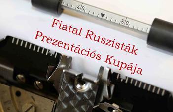 2020. 12. 04-én másodszor kerül megrendezésre a két fordulós Fiatal Ruszisták Prezentációs Kupája.