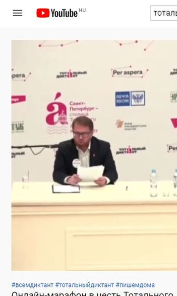 #Kult-túra - A Nagy Tollbamondás - 2020-ban online
