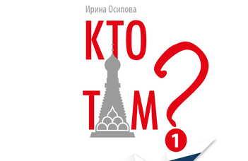 Metodikai szombat - Ruszisztikai Napok