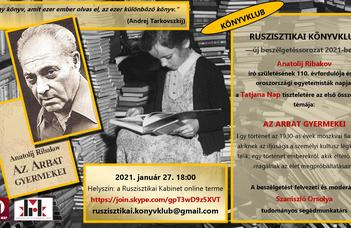 A Ruszisztikai Könyvklub januári összejövetele tisztelgés az író jubileuma és a Tatjana Nap előtt.