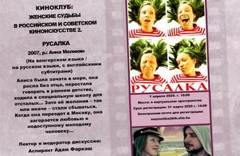1 апреля в 18:00 часов дискуссия киноклуба Русистики проходит в виртуальном помещении, это не шутка!