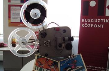 «День короткометражного кино» - показы в Центре русистики