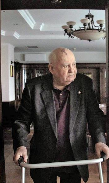 Горбачев - 90