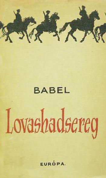 80 лет со дня смерти Исаака Бабеля