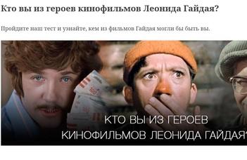 #оставайтесьдома и тестируйте свое знание по классикам русского кино