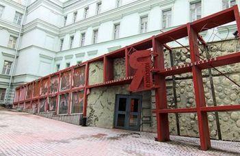 #maradjotthon még egy kicsit és eredj Majakovszkij nyomába