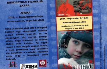 A Hadtörténeti Filmnapok vetítőhelye a Ruszisztikai Kabinet