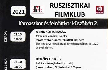 """A tavaszi félévben folytatódik a Ruszisztikai Filmklub """"Gyermekkor és felnőttkor küszöbén"""" című tematikus sorozata"""