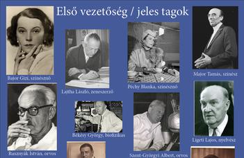 #Kультпоход - Общесту Русско-венгерской дружбы и культуры 75 лет