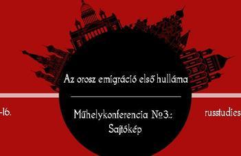 Az orosz emigráció első hulláma №3: sajtókép - program