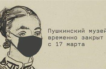 A járvány idején számos orosz kulturális intézmény virtuális portfóliójából ajánlunk gyöngyszemeket.